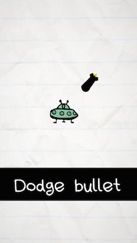 No Humanity Screenshot 2 - Dodge bullet