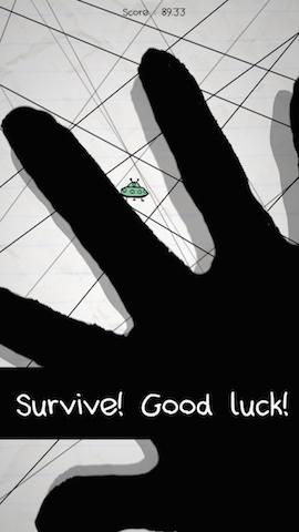 No Humanity Screenshot 5 - Survive! Good luck!