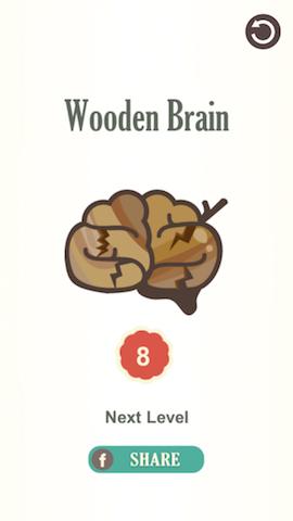 Photo Brain Screenshot 1 - Main menu